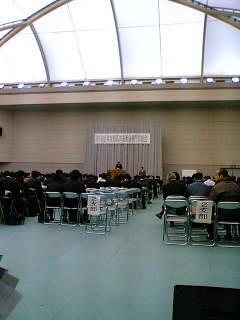 東京都総会